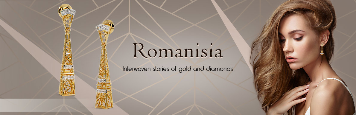 The Romanisia Collection