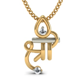 The Prosperity Pendant