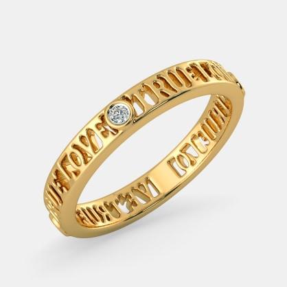 The Jillian Ring