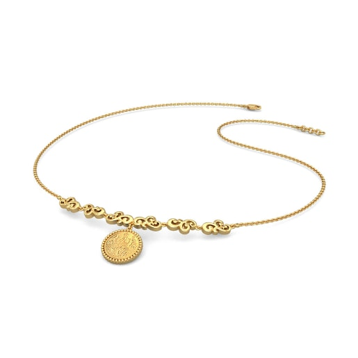 The Bhagawati Necklace