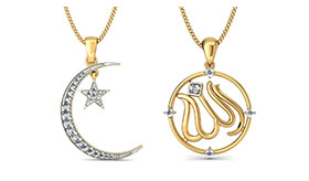 Muslim Faith Pendants
