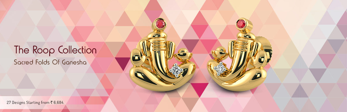 The Roop Collection - Sacred Folds of Ganesha